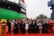 ESL Shipping Marks Naming of Second LNG-Powered Newbuild