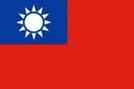 Taiwan: CPC to Supply 0.50% MGO from March 1