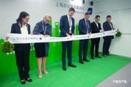 Renewable Bunker Fuel Firm Expands to China