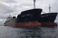 Oryx Expands Bunkering Footprint