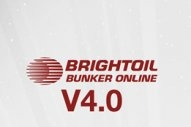 Brightoil Unveils Latest Version of its Online Bunker Platform