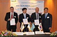 TMS Group Inks 53 Vessel Scrubber Deal with Panasia
