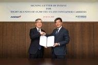 HMM's IMO 2020-Focused Mega Containership Orders Move Forward