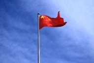 Chinese VLSFO Exports Rallied in June After May Slump