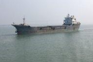 Bangladesh to Import 0.5% Bunker Fuel