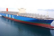 MOL Takes Delivery of LNG-Ready Behemoth Box Ship