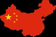 China: LSFO Producers to Sell Into Bonded Market
