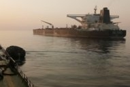 New Supplier to Offer IMO2020 VLSFO in Iraq