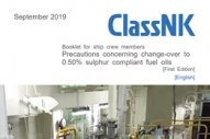 ClassNK Issues IMO2020 Fuel Switchover Guidance