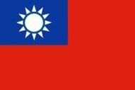 Taiwan's CPC to Discontinue Supply of MF-30 Grade Bunkers