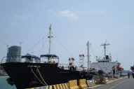 US Seizes Cameroon-Flagged Small Clean Products Tanker