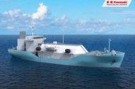 Japan Set for First LNG Bunkering Vessel at End of 2020