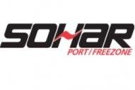 Tender: Upgrading Bunker Services at SOHAR Port and Freezone