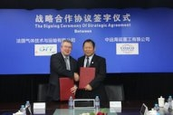 Strategic Agreement Between CHI and GTT to Support Adoption of LNG as Marine Fuel